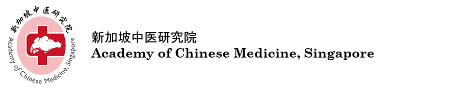 Academy of Chinese Medicine Singapore